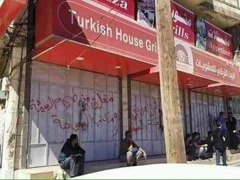 بعد يوم من اقتحامه.. مليشيات الحوثي تغلق أحد مطاعم صنعاء