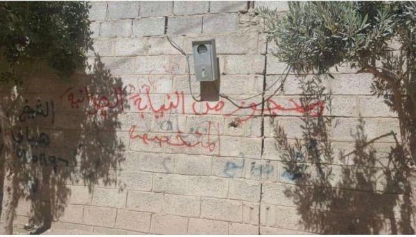 """تهديدات حوثية لأسرة السياسي المختطف """"قحطان"""" بالطرد من منزلهم بصنعاء"""
