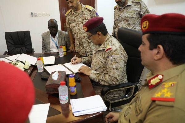 """الجيش الوطني يوقع مع """"اليونيسيف"""" خارطة الطريق الخاصة بمنع تجنيد الأطفال"""