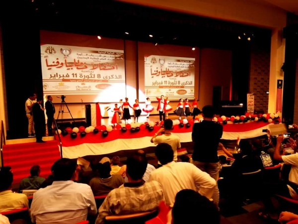 اليمنيون في ماليزيا يحتفلون بالذكرى الثامنة لثورة 11 فبراير