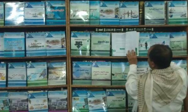 صنعاء: المكتبات والبنوك عُرضة لتعسفات الحوثيين واختطافات متواصلة رغم اتفاق السويد