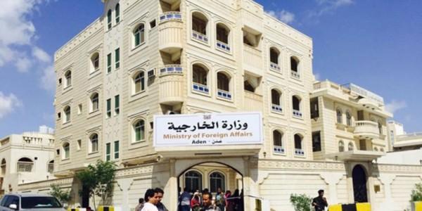 اليمن يستنكر القرار الامريكي بشأن الجولان المحتلة