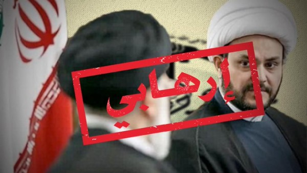 امريكا تصنف مليشيات النجباء العراقية المدعومة من ايران في قائمة الارهاب