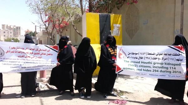 رابطة الأمهات توثق اختطاف ميلشيا الحوثي 1400 مواطن بينهم نساء خلال 2018
