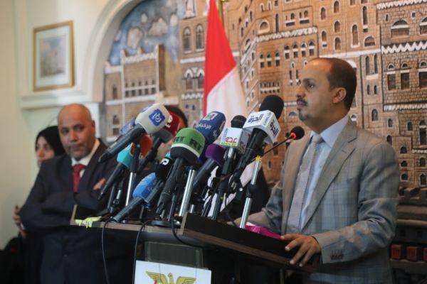 وزير الإعلام اليمني: المليشيا لن تلتزم بأي اتفاق لأنها تؤمن بالسلاح وليس السلام