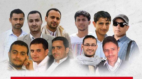 بعد منع الزيارة عنهم.. مليشيا الحوثي تصادر الملابس عن الصحفيين المختطفين