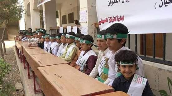 مدراس صنعاء.. من منصات للتعليم إلى مراكز لدورات الحوثيين الطائفية