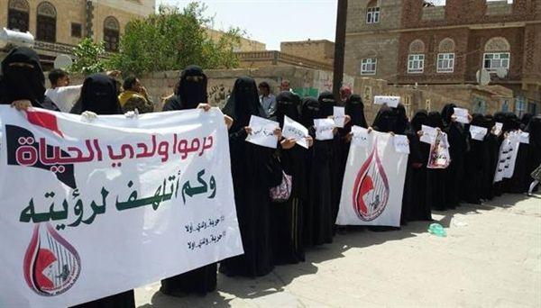 رابطة المختطفين تطالب بوقف المحاكمات الهزلية ضد 36 مختطفاً بصنعاء