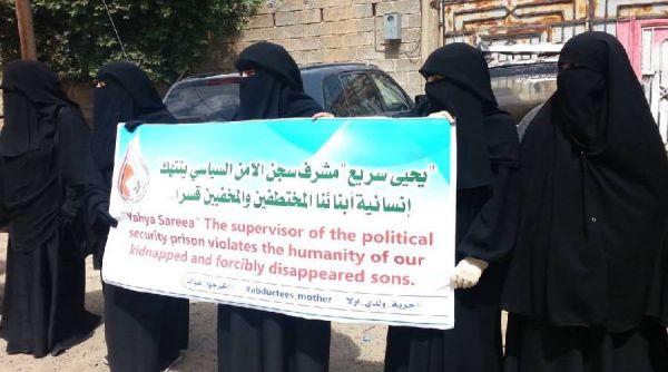 كشف شهادات صادمة.. الأورومتوسطي يطالب المجتمع الدولي بإنقاذ المختطفين في سجون الحوثي