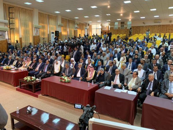 ما أهمية انعقاد البرلمان اليمني وتأثيره على مسار معركة استعادة الدولة؟