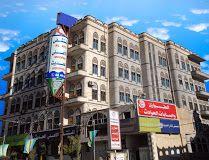 ميليشيا الحوثي تستولي على مستشفى خاص بصنعاء