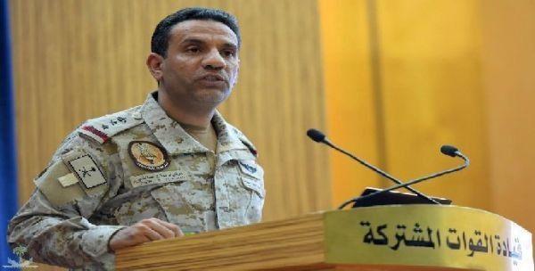التحالف: المليشيات تفخخ الأحياء المدنية بصنعاء وانعقاد البرلمان عزز عزلتها