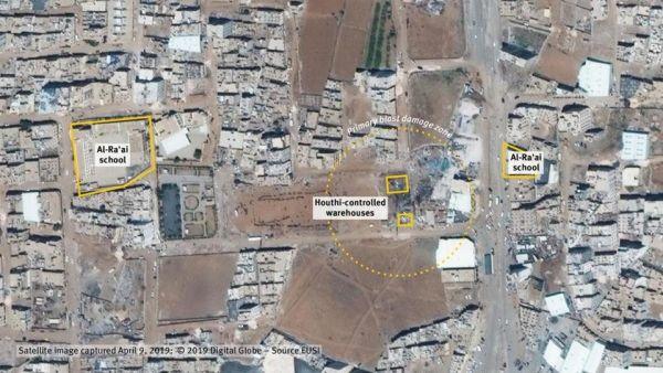 هيومن رايتس تثبت وقوف مليشيا الحوثي وراء انفجار سعوان