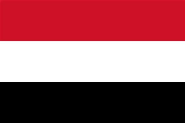 اليمن يدين الهجوم الإرهابي الجبان الذي استهدف محطتي ضخ النفط في السعودية