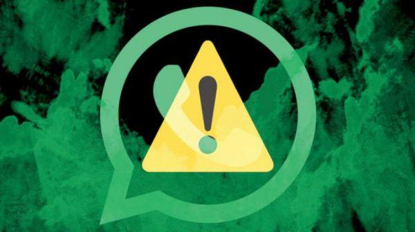 """قرصنة لـ""""واتساب"""" قد تحول التطبيق الى أداة تجسس على جوالك"""