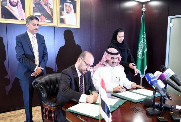 توقيع اتفاقية تعاون مشتركة بين اليمن والسعودية