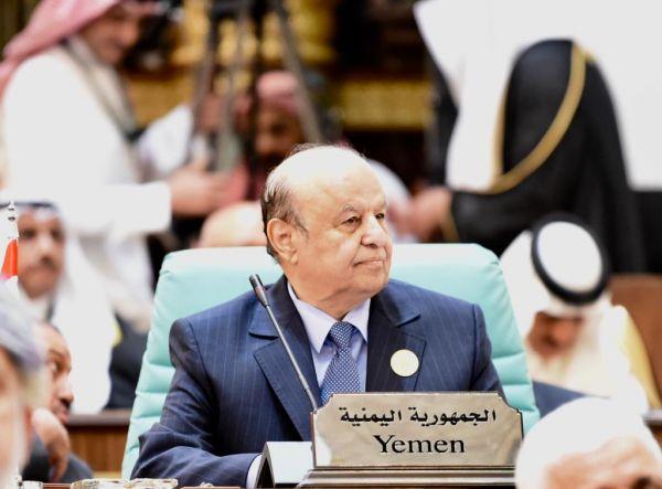الرئيس هادي: المليشيات المدعومة من ايران تهدد أمن اليمن والاقليم