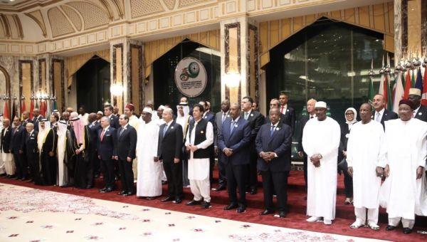 مؤتمر القمة الاسلامية يؤكد دعم الشرعية اليمنية والرئيس هادي
