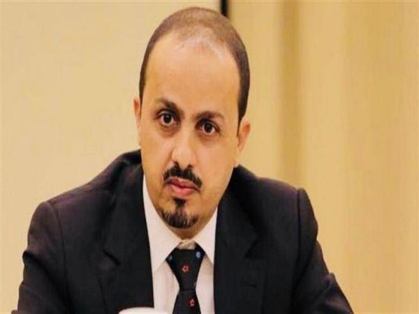 وزير الإعلام: احتفال اليمنيين بعيد الفطر أظهر عزلة المليشيات ورفضهم لمشروعها الطائفي