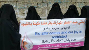 أمهات المختطفين: فرحة العيد غائبة وأبناؤنا خلف القضبان يتعرضون للتعذيب