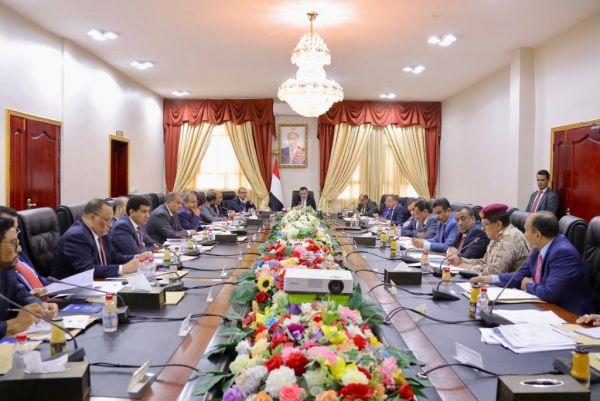 مجلس الوزراء يحصر استيراد المشتقات النفطية على شركة مصافي عدن