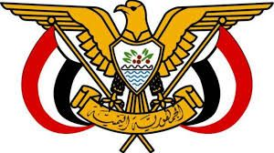 بقرار جمهوري..تعيين اللواء بن عزيز قائداً للعمليات المشتركة والعميد الداعري مساعداً له