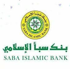 بنك سبأ الإسلامي يدشن مقره الجديد بمحافظة إب