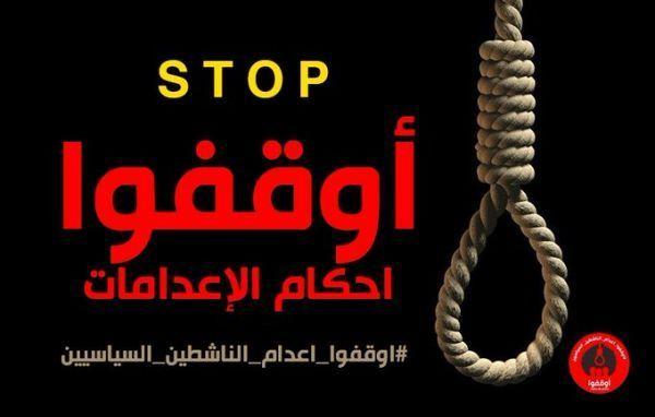 بعد صمت دام أسبوع.. غريفيت يقلق من أحكام الحوثيين بإعدام 30 مختطف