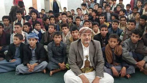 صنعاء.. مراكز صيفية طائفية مدعومة من منظمة دولية