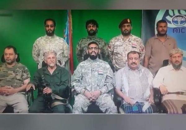 """إجماع دولي رافض لتمرد """"الانتقالي"""" في عدن"""