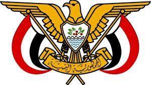 الخارجية اليمنية تحمّل الانتقالي والامارات تبعات الانقلاب بعدن