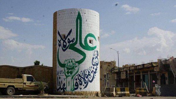 """إهدار الملايين وإرغام السكان.. هكذا احتفى الحوثيون بخرافة """"الولاية"""" بصنعاء"""