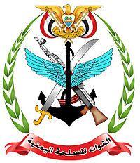 وزارة الدفاع: الامارات واصلت دعم التمرد على الشرعية وسنتصدى له بحزم
