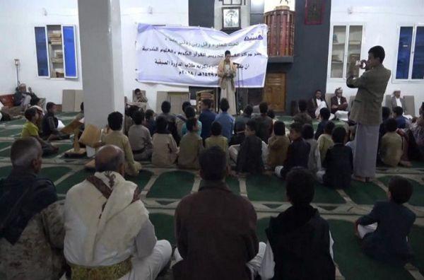 تعميم حوثي يلزم العاملين في القطاع التربوي بصنعاء بالخضوع  لدورات طائفية