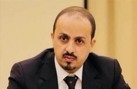 وزير الإعلام: هزيمة الشرعية جنوباً تكرس سيطرة الحوثيين شمالاً
