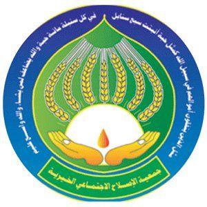 جمعية الإصلاح ترفض تعيين جماعة الحوثي هيئة إدارية غير شرعية وتحذر المساس بالأصول