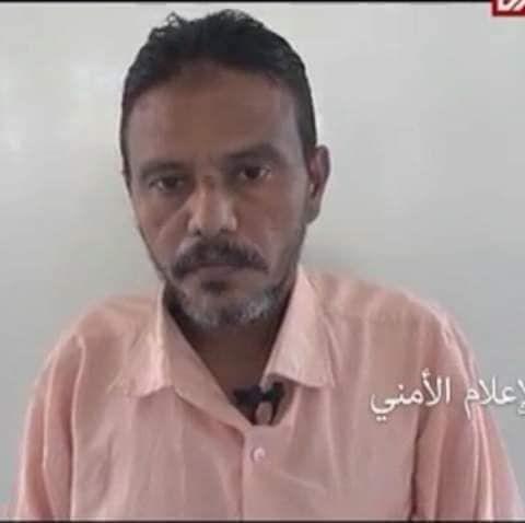 وفاة قيادي اصلاحي تحت التعذيب في سجون الحوثيين بصنعاء