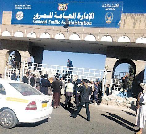 الحوثيون يفرضون جبايات إضافية على المعاملات المرورية بصنعاء