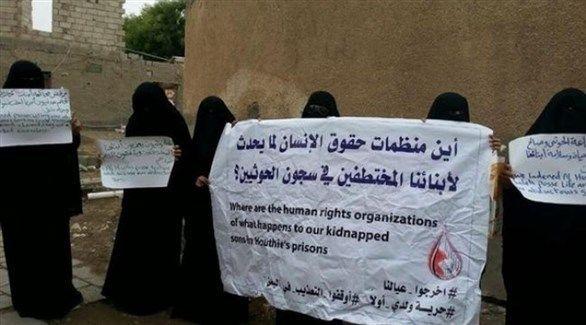إحصائية: 170 حالة وفاة تحت التعذيب بينها أطفال ونساء في سجون الحوثيين