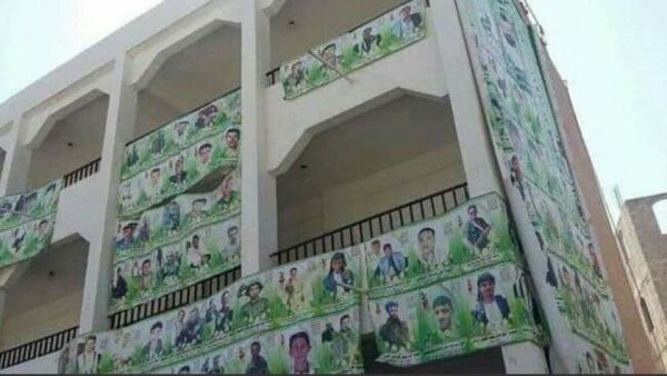 المليشيا الحوثية تدشن فعاليات طائفية اسبوعية بمدارس صنعاء