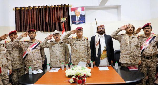 افتتاح مقر قيادة العمليات المشتركة بمأرب والعرادة يشيد بتضحيات الجيش الوطني