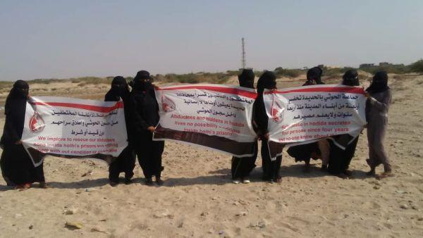 رابطة الأمهات تطالب غريفييت تكثيف جهوده لإطلاق سراح جميع المختطفين في سجون الحوثي
