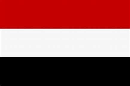 الحكومة اليمنية: انتهاكات مليشيات الحوثي تهدد بنسف اتفاق الحديدة