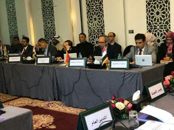 اليمن تشارك بالاجتماع الـ53 للجنة الاستشارية العليا للتقييس في المغرب