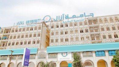 المليشيات الحوثية تستكمل السيطرة على جامعة آزال بصنعاء