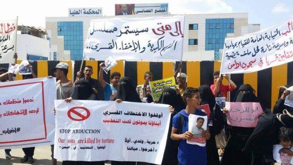 أمهات المختطفين تناشد لإنقاذ المعتقلين في سجن بئر أحمد بعدن