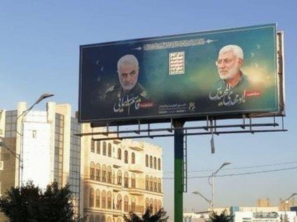 """تأكيدا على تبعية إيران.. الحوثي يغرق صنعاء بصور """"سليماني"""" وتظاهرة تعيق حركة السير"""