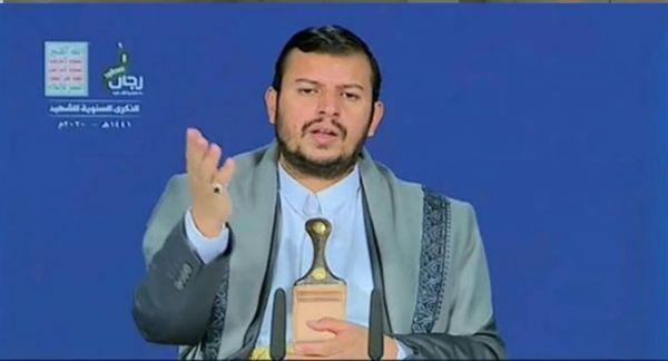 في خطاب موتور.. زعيم الحوثيين يجدد تأكيد ارتهان جماعته لإيران ومشروعها التدميري