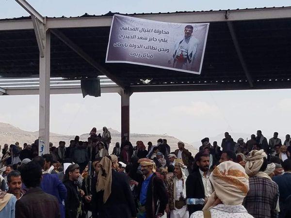 قبائل ريمة تعلن النفير على خلفية اختطاف مليشيات الحوثي شيخاً قبلياً بارزاً