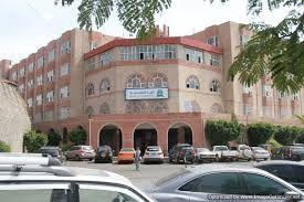 طلاب وأساتذة جامعة العلوم بصنعاء: أنقذونا من همجية وعبث ميليشيا الحوثي